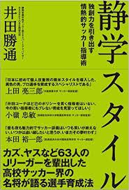 sizugakusutairu