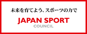JAPAN SPORT COUNCIL 日本スポーツ振興センター